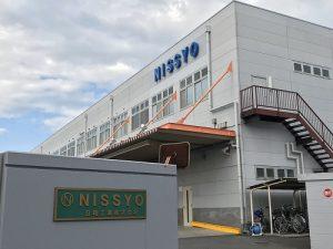 株式会社NISSYO様