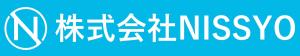 株式会社NISSYO様ロゴ