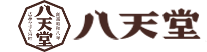 株式会社八天堂様ロゴ