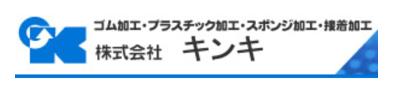 株式会社キンキ様ロゴ