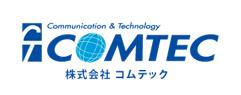株式会社コムテック様ロゴ