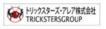 トリックスターズ・アレア株式会社様ロゴ