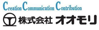 株式会社オオモリ様ロゴ